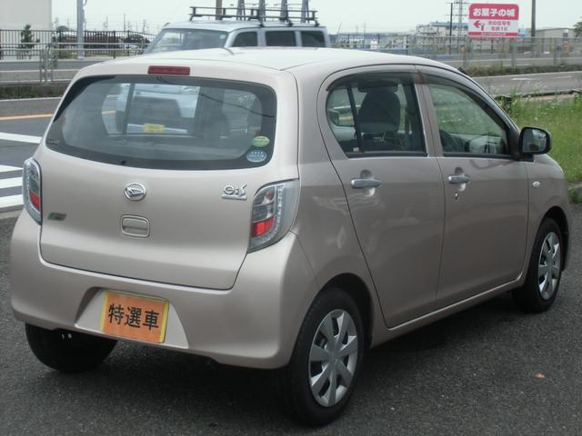 「ダイハツ」「ミライース」「軽自動車」「愛知県」の中古車7