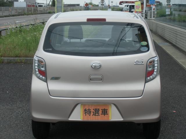 「ダイハツ」「ミライース」「軽自動車」「愛知県」の中古車8