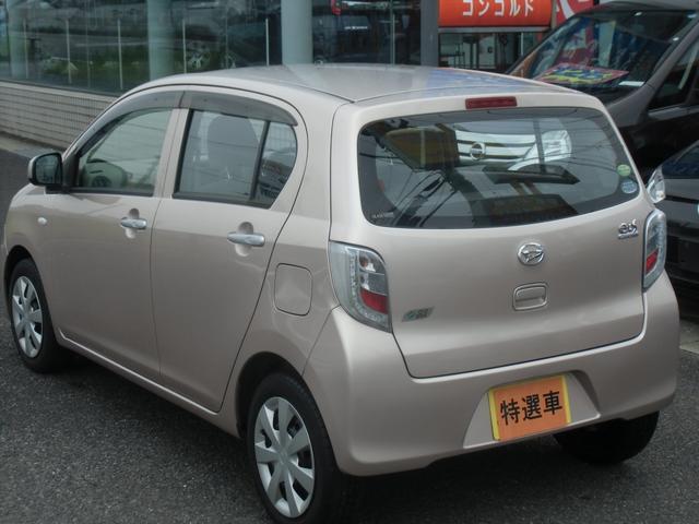 「ダイハツ」「ミライース」「軽自動車」「愛知県」の中古車9