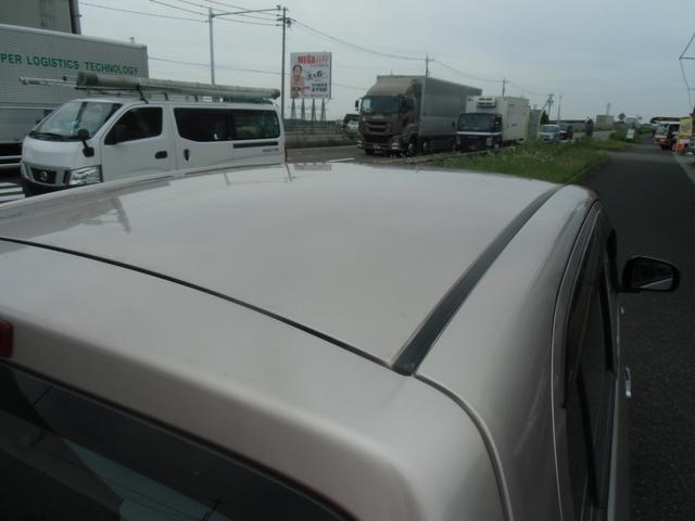 「ダイハツ」「ミライース」「軽自動車」「愛知県」の中古車35