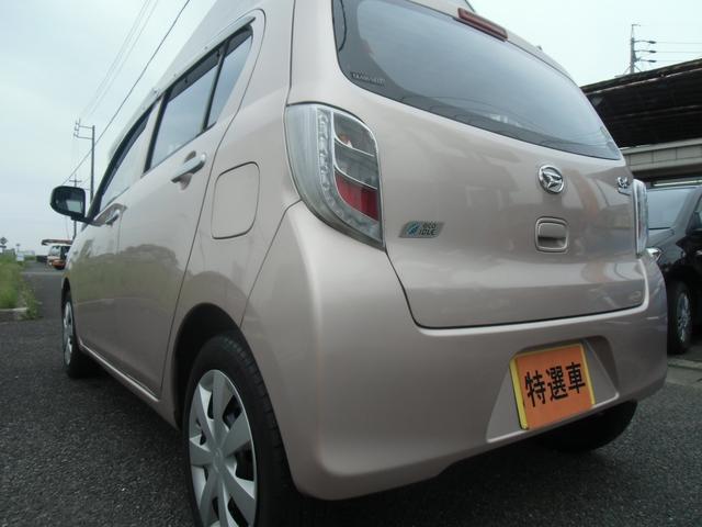 「ダイハツ」「ミライース」「軽自動車」「愛知県」の中古車38