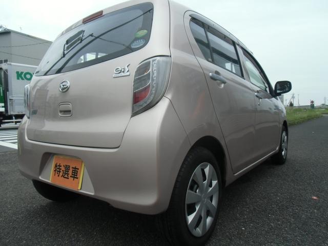 「ダイハツ」「ミライース」「軽自動車」「愛知県」の中古車39