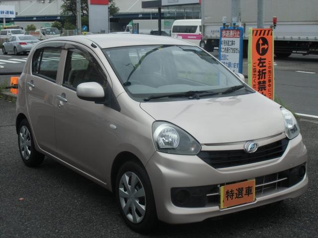 「ダイハツ」「ミライース」「軽自動車」「愛知県」の中古車53