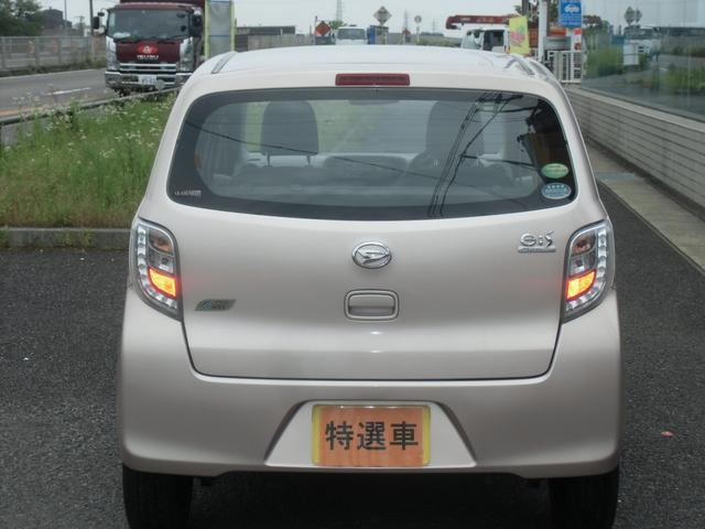 「ダイハツ」「ミライース」「軽自動車」「愛知県」の中古車58