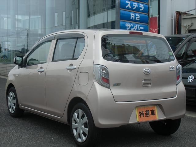 「ダイハツ」「ミライース」「軽自動車」「愛知県」の中古車61