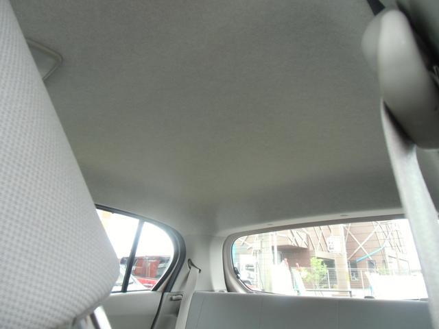 「ダイハツ」「ミライース」「軽自動車」「愛知県」の中古車65