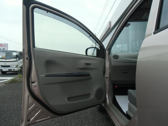 「ダイハツ」「ミライース」「軽自動車」「愛知県」の中古車66