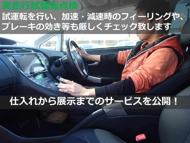 実際に車輌を試運転し、アクセルレスポンスやブレーキ、ステアリング、加速・減速のフィーリング等も含めて全てしっかりとチェック!続いて→→→→→