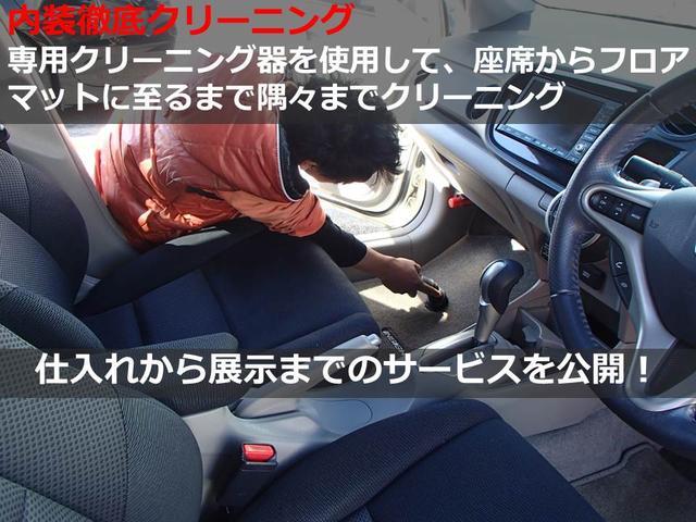 気持ちよくご乗車いただくために、シートはもちろん、フロアマットやシート下の部分等、隅々まで心を込めて徹底クリーニング致します。続いて→→→→→