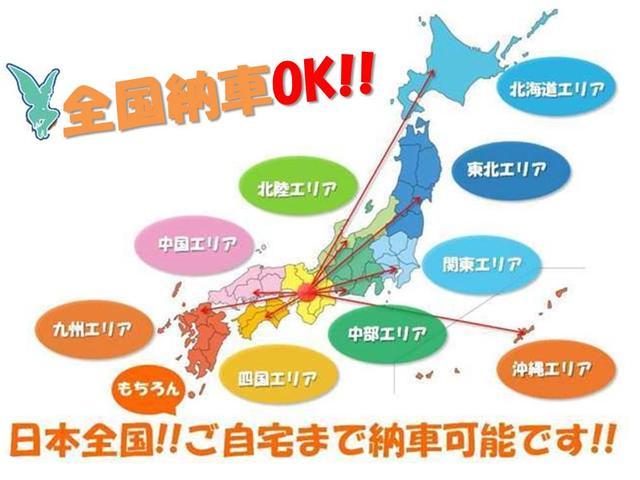 日本全国どこでも、ご自宅までお車をお届け致します!沖縄から北海道まで、最高でも3万円以下!陸送費用についてご不明な点がございましたら、お気軽にお電話ください!0066-9702-333