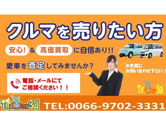 当店では、お車の買取も行っております♪「クルマを売りたい」という方はお気軽にお電話ください! フリーダイヤル:0066-9702-3331