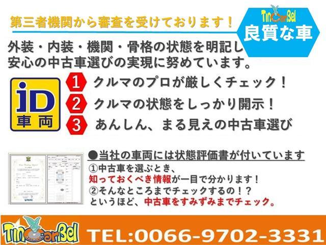S インテリキーアイドリングストップ フルセグHDDナビ(4枚目)