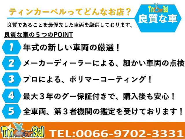 「ホンダ」「CR-Z」「クーペ」「愛知県」の中古車2