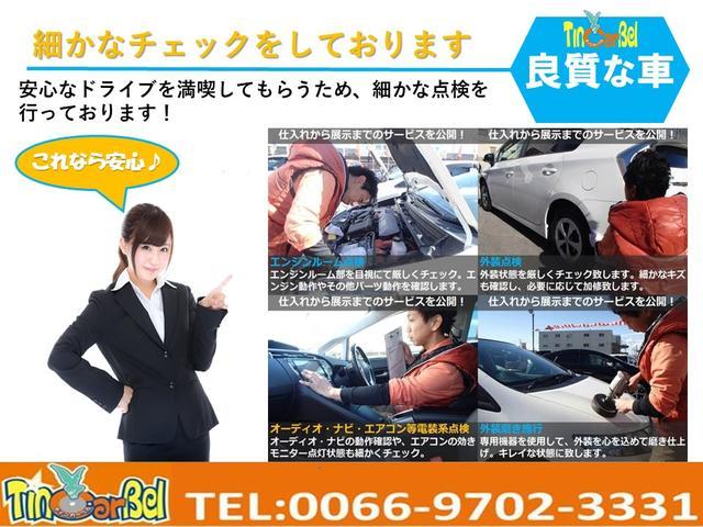 「ホンダ」「CR-Z」「クーペ」「愛知県」の中古車6