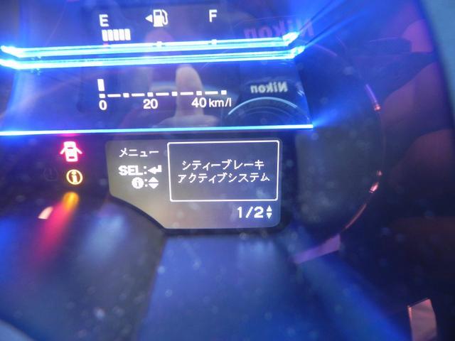 「ホンダ」「CR-Z」「クーペ」「愛知県」の中古車28