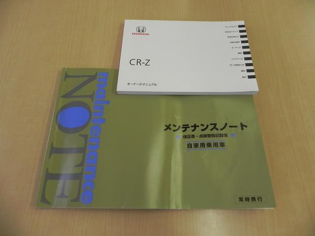 「ホンダ」「CR-Z」「クーペ」「愛知県」の中古車40