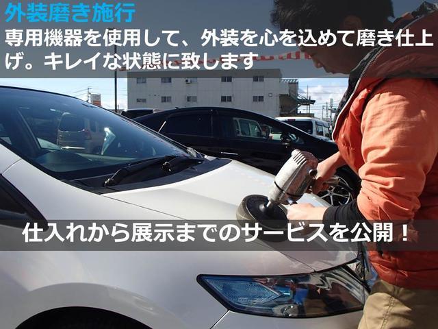 「ホンダ」「CR-Z」「クーペ」「愛知県」の中古車47