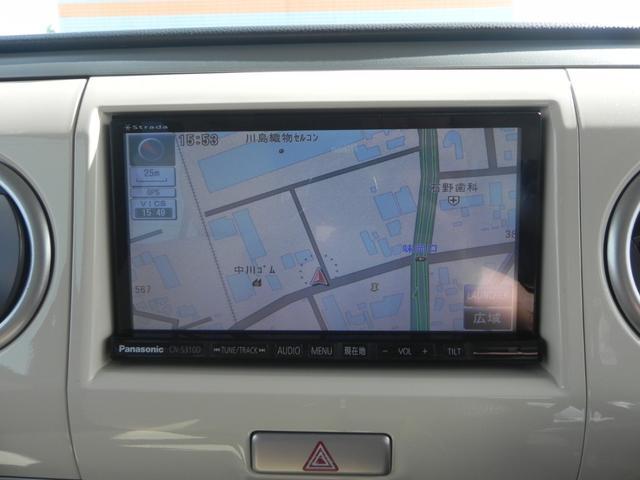 X 1オーナー・スマートキー・アイドリングストップ・14インチAW・メモリーナビ・フルセグ・Bluetooth(18枚目)