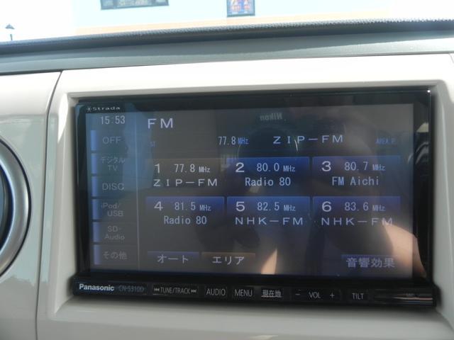 X 1オーナー・スマートキー・アイドリングストップ・14インチAW・メモリーナビ・フルセグ・Bluetooth(19枚目)