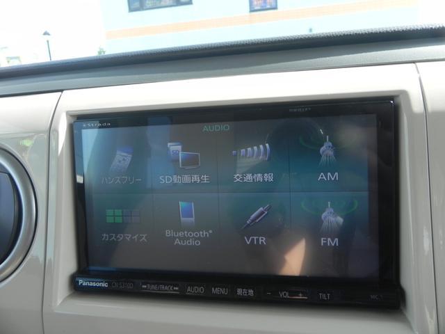 X 1オーナー・スマートキー・アイドリングストップ・14インチAW・メモリーナビ・フルセグ・Bluetooth(20枚目)