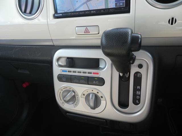 X 1オーナー・スマートキー・アイドリングストップ・14インチAW・メモリーナビ・フルセグ・Bluetooth(22枚目)