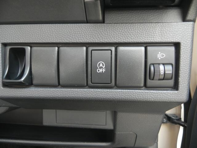 X 1オーナー・スマートキー・アイドリングストップ・14インチAW・メモリーナビ・フルセグ・Bluetooth(25枚目)