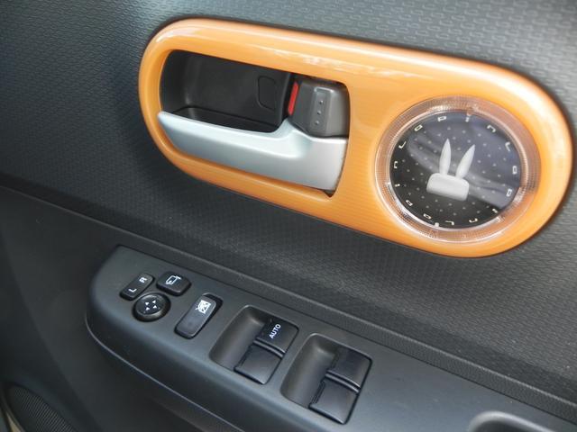 X 1オーナー・スマートキー・アイドリングストップ・14インチAW・メモリーナビ・フルセグ・Bluetooth(26枚目)