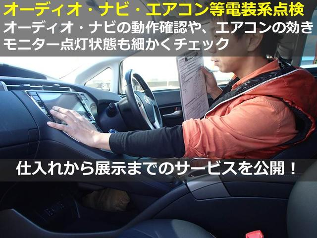 X 1オーナー・スマートキー・アイドリングストップ・14インチAW・メモリーナビ・フルセグ・Bluetooth(39枚目)
