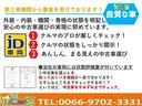 X 1オーナー・スマートキー・アイドリングストップ・14インチAW・メモリーナビ・フルセグ・Bluetooth(6枚目)