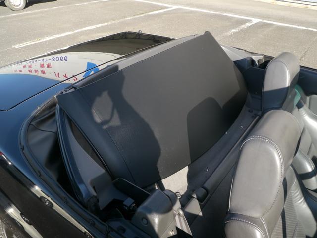 「マツダ」「サバンナRX-7」「オープンカー」「岐阜県」の中古車28