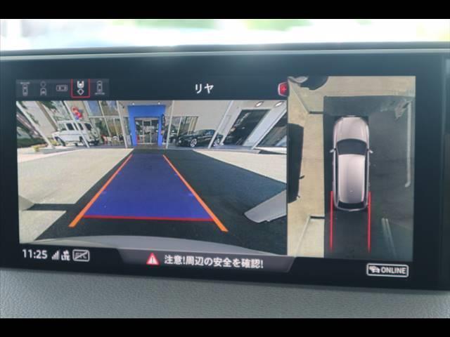 アウディ アウディ Q7 2.0 TFSI quattroエアサス 本革 全周囲カメラ