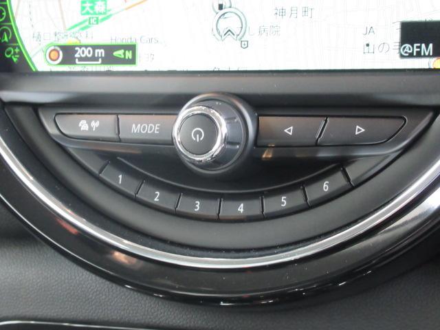 クーパーSD クラブマン 純正HDDナビゲーション バックカメラ クルーズコントロール ドライビングモード 禁煙車 コンフォートアクセス ETC(41枚目)