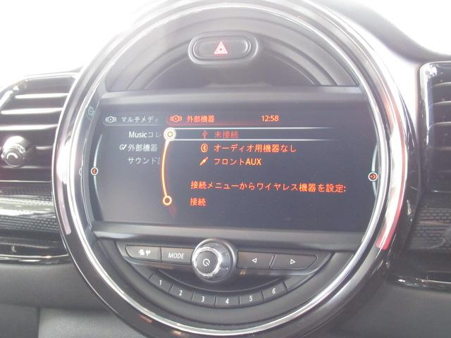 クーパーSD クラブマン 純正HDDナビゲーション バックカメラ クルーズコントロール ドライビングモード 禁煙車 コンフォートアクセス ETC(42枚目)