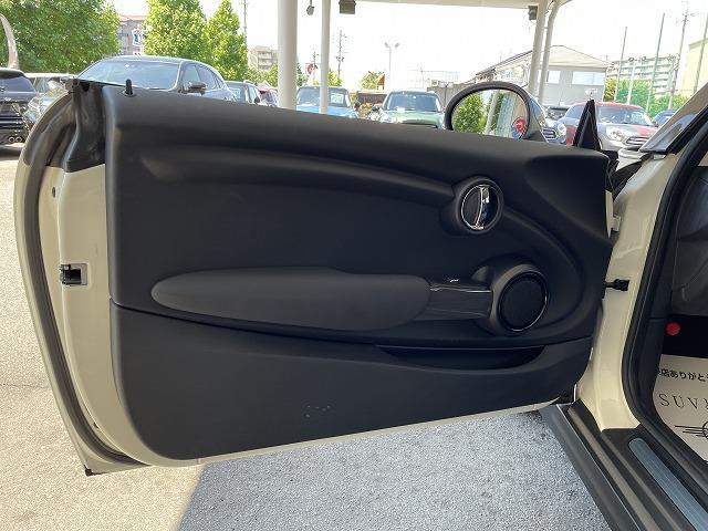 クーパーD 純正HDDナビ Bluetooth USB/AUX端子 ETC車載器 LEDヘッド プッシュスタート オートエアコン 禁煙車 純正アルミ アイドリングストップ(31枚目)