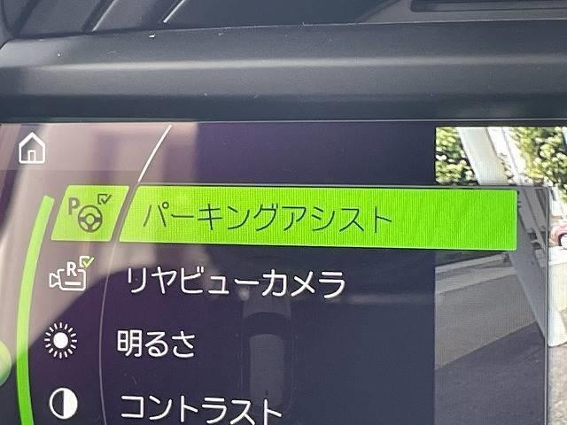 アイスブルーブラックエディション 380台限定車 6MT 純正ナビ インテリジェントセイフ バックカメラ 追従クルーズコントロール パーキングサポート 禁煙車 1オーナー LEDライト コンフォートアクセス(6枚目)