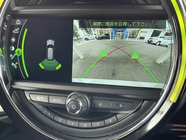 クーパーD クロスオーバー 純正HDDナビ フルセグTV バックカメラ 電動トランクドア 1オーナー 禁煙車 インテリジェントセイフティー Bluetooth リアセンサー コンフォートアクセス LEDヘッド ルーフレール(5枚目)