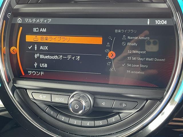 クーパーD クロスオーバー 純正HDDナビ フルセグTV バックカメラ 電動トランクドア 1オーナー 禁煙車 インテリジェントセイフティー Bluetooth リアセンサー コンフォートアクセス LEDヘッド ルーフレール(35枚目)
