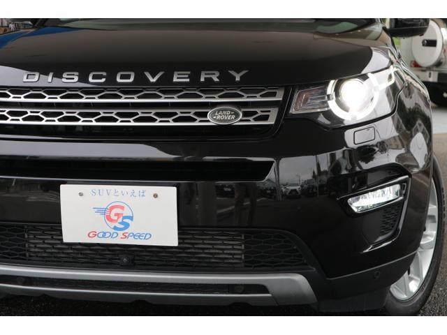 ランドローバー ランドローバー ディスカバリースポーツ HSE 4WD レーダークルーズ 自動ブレーキ トップビュー