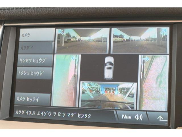 ランドローバー レンジローバースポーツ 5.0 V8 本革 ハーマンカードン サラウンドカメラ