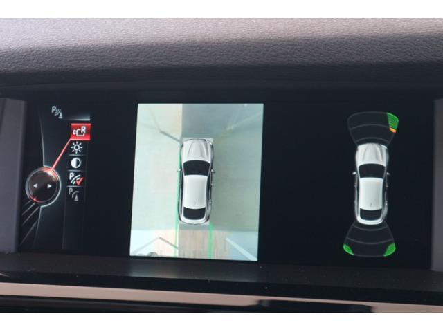xDrive 35i Mスポーツナビ 全周囲モニター ACC(5枚目)