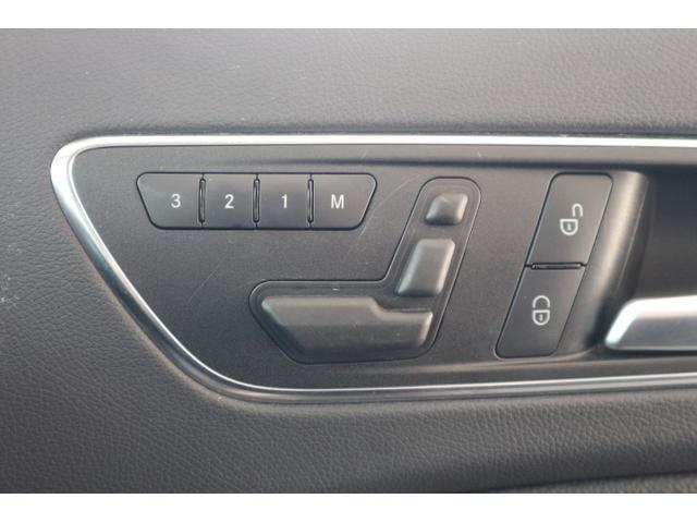 【電動リクライニング】細やかな調整ができ、体格を問わずベストポジションがとれ長距離ドライブも快適に。シートメモリもついております。