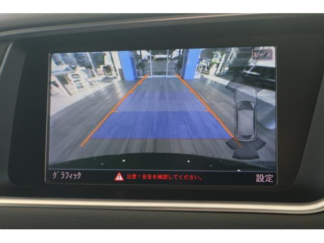 「フルカラーバックビューモニター」搭載。リアの映像が映し出されますので日々の駐車も安心安全です。