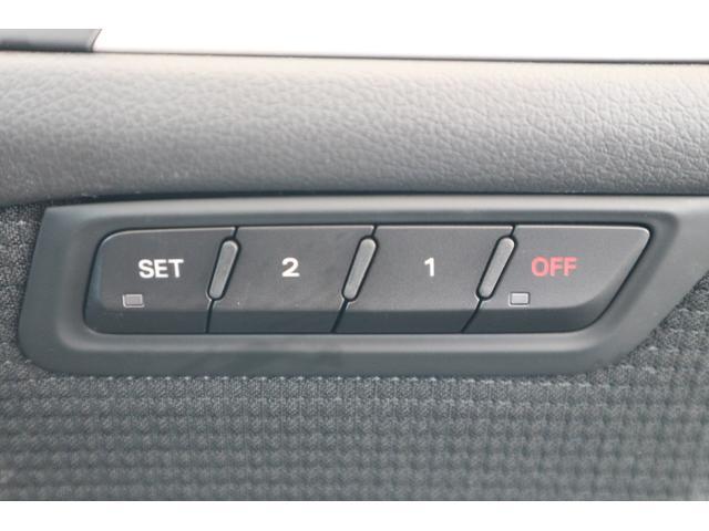 シートメモリー付きパワーシートを運転席と助手席に装備!パターンの記憶可能!
