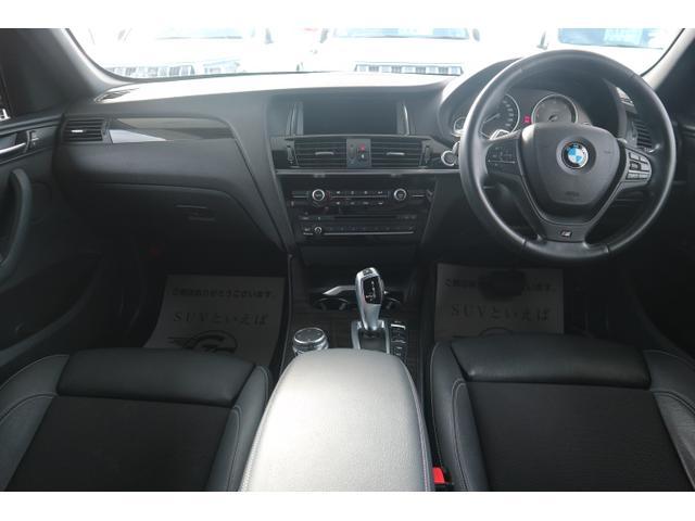 xDrive 20d Mスポーツ インテリジェントセーフティ(2枚目)