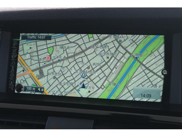 xDrive 20d Mスポーツ インテリジェントセーフティ(4枚目)