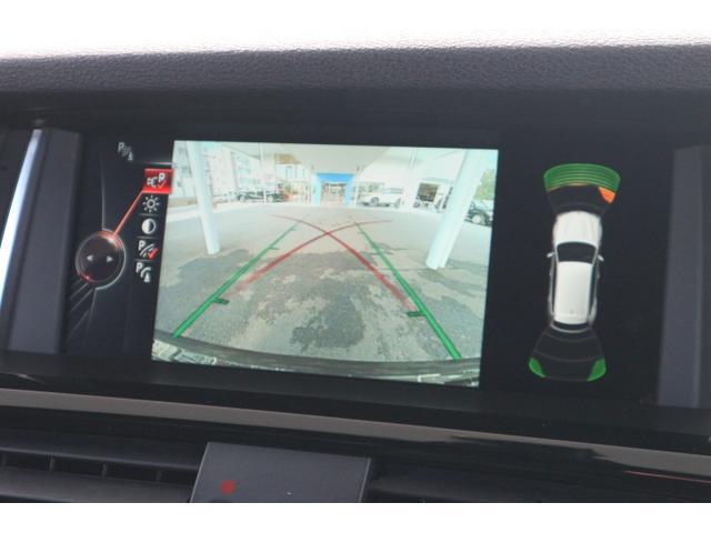 xDrive 20d Mスポーツ インテリジェントセーフティ(5枚目)