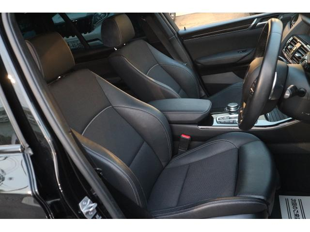 xDrive 20d Mスポーツ インテリジェントセーフティ(6枚目)