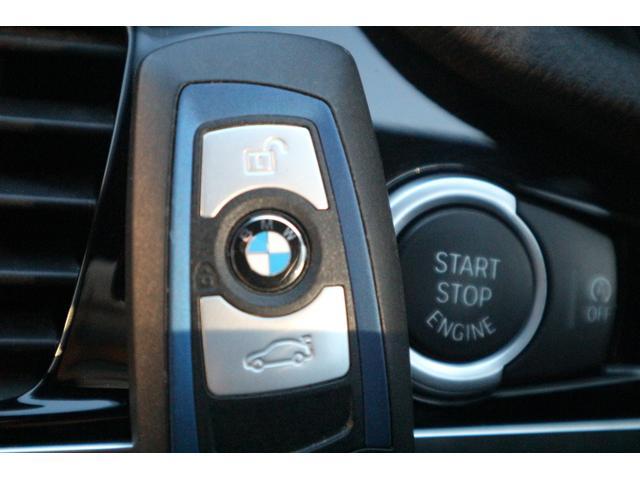 xDrive 20d Mスポーツ インテリジェントセーフティ(8枚目)