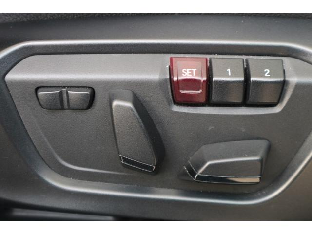 xDrive 20d Mスポーツ インテリジェントセーフティ(11枚目)
