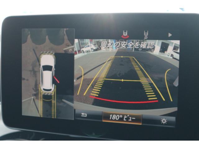 GLC250 4マチックスポーツ ナビTV 360度カメラ(5枚目)